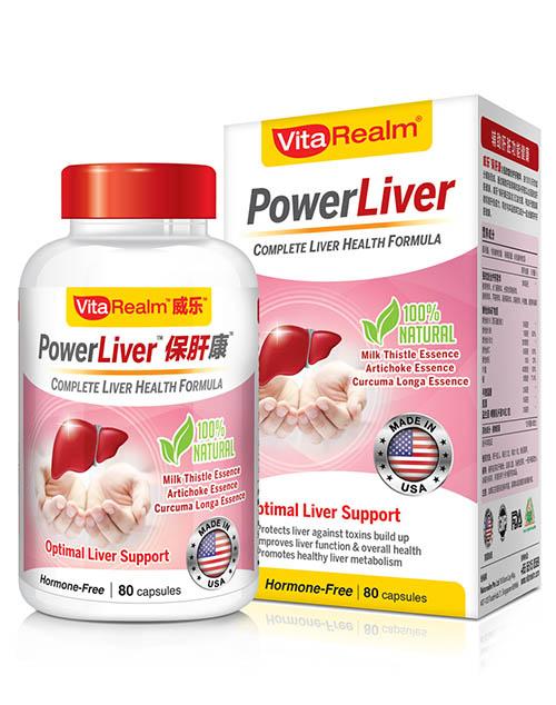 Vitarealm Powerliver 80caps Healthstore Sg