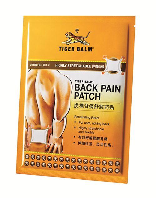 Tiger Balm Mosquito Repellent Patch 10s Healthstoresg
